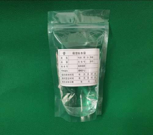 病理标本袋代理_医用其他实验仪器装置厂家-河南泰恒塑业有限公司