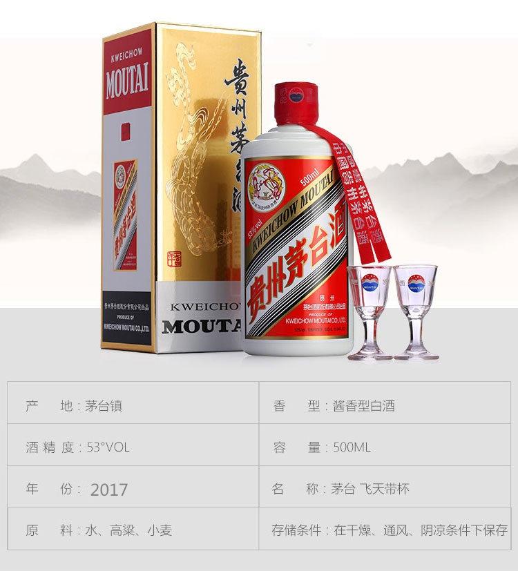 优质白酒代理_贵州省仁怀市纵横酒业有限公司