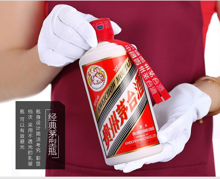 优质白酒批发代理_贵州省仁怀市纵横酒业有限公司