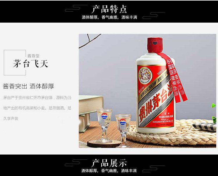 专业白酒商家_贵州省仁怀市纵横酒业有限公司