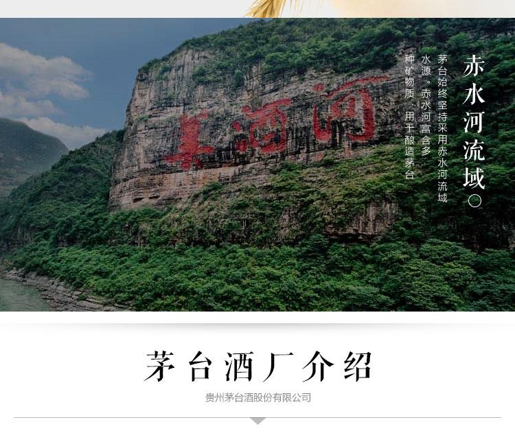 白酒厂家_贵州省仁怀市纵横酒业有限公司