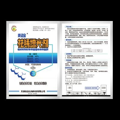 天津世丞祛锈增光剂_95供求网