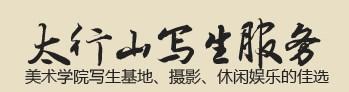 娌冲����楂�瀹跺�板�����哄�版���℃��������