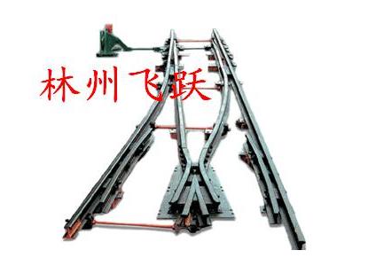 工矿道岔_液压机械项目合作