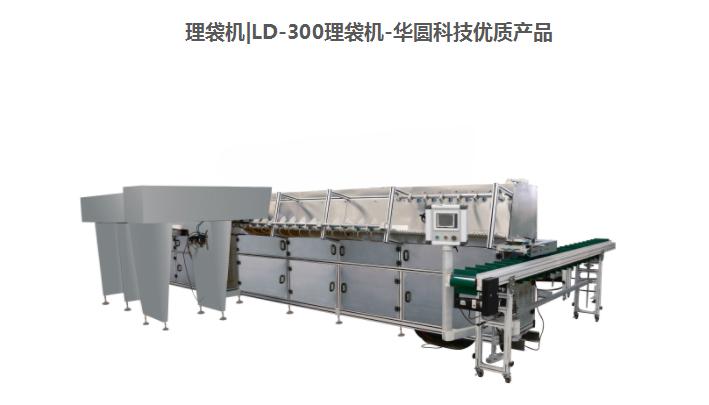 热泵干燥机价格_商机网