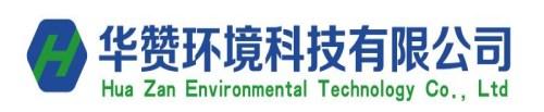 青岛华赞环境科技有限公司