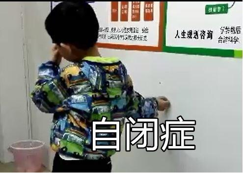 儿童自闭症表现_中国食品与包装机械网