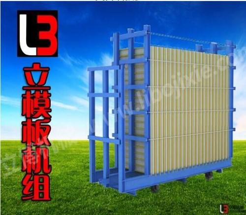 复合墙板设备_16898网