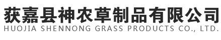 获嘉县神农草制品有限a片在线观看
