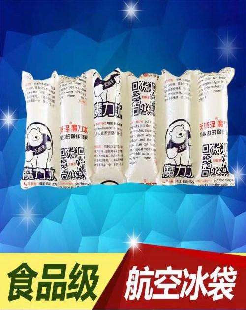 食品冰袋生产商_91采购网