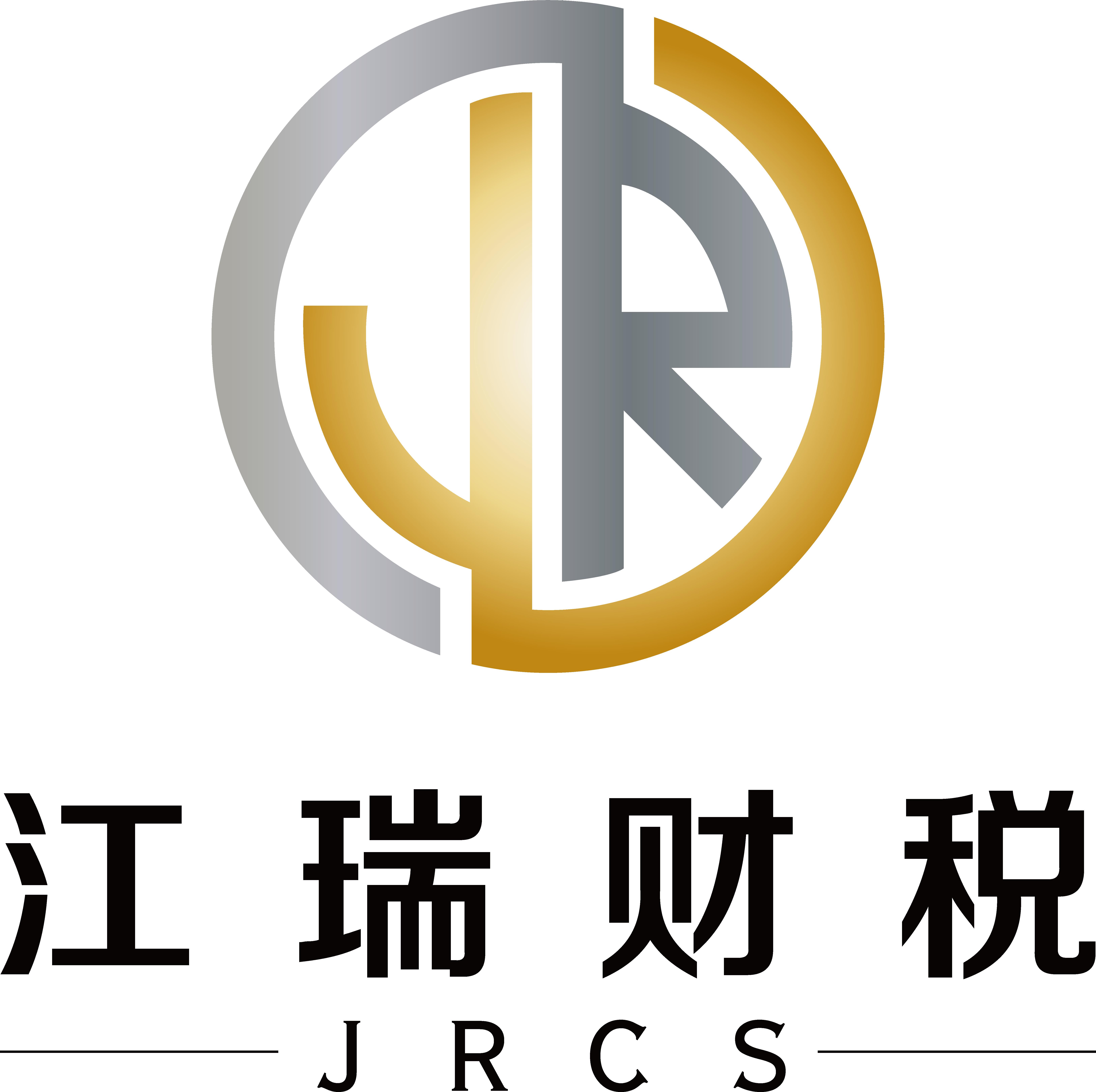 小公司纳税筹划减免税_百业信息网