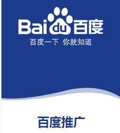兴化百度统计_泰州商务服务推广-泰州市青之峰网络科技有限公司
