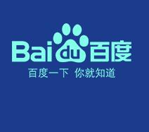 兴化竞价规则_关键词商务服务-泰州市青之峰网络科技有限公司