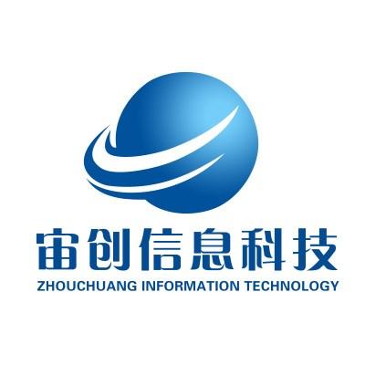 上海宙创信息科技有限公司