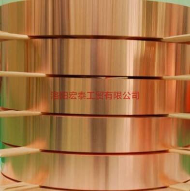 优质铜带批发_铜及铜锭-洛阳宏泰工贸有限公司