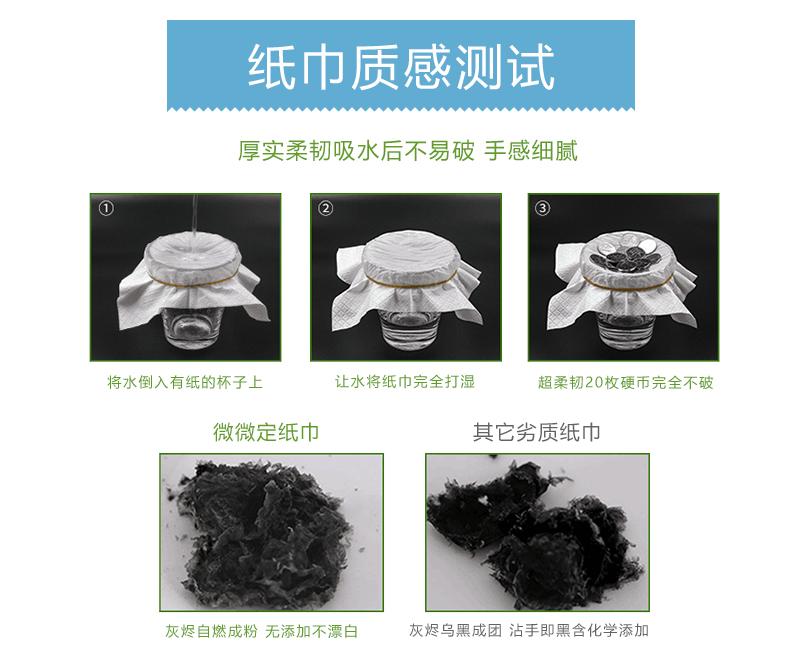 优质纸巾定制_豫贸网