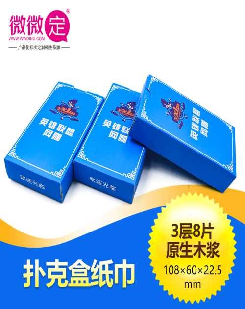 品牌扑克盒纸巾厂家_商机网