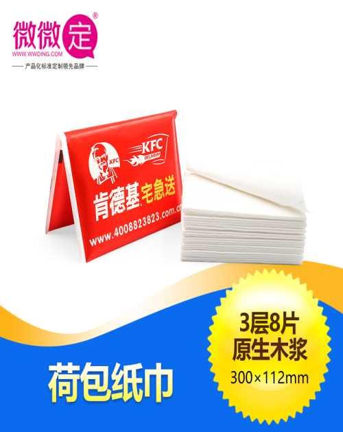 深圳荷包钱夹纸巾多少钱_商机网