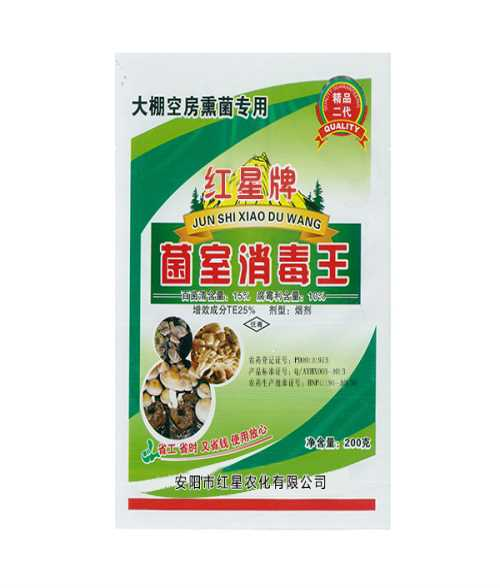 農用殺菌劑代理_食品殺菌機相關