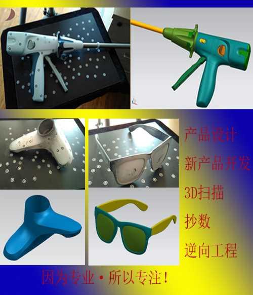 正规产品设计哪家便宜_华夏玻璃网