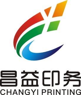 重庆昌益印务有限公司