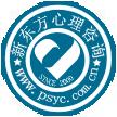 河北新东方心理咨询有限公司