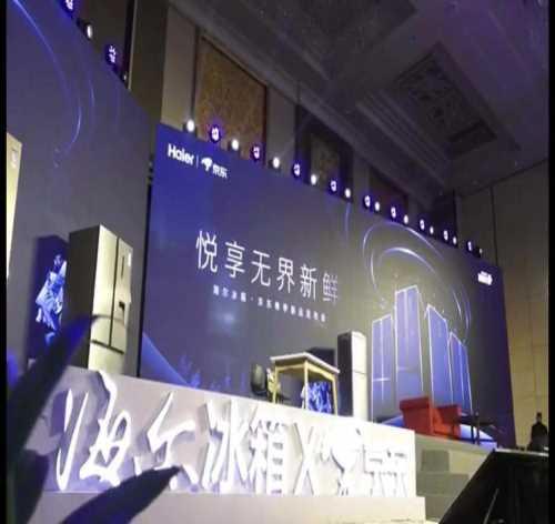 专业网络直播服务_北京市摄影、摄像服务推荐
