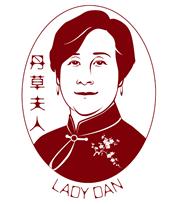 广州市柏源环保材料有限公司