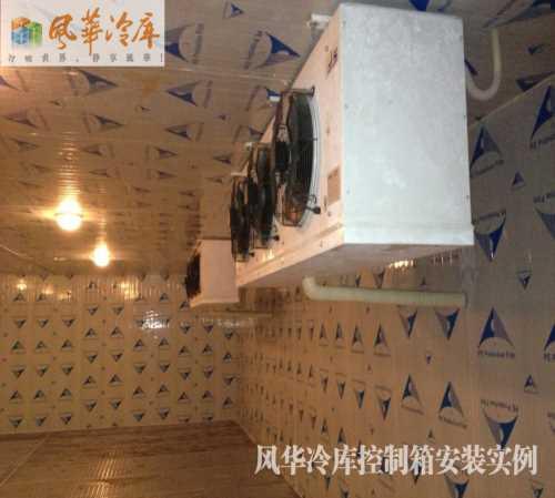 优质冷库设备安装公司_其他制冷设备