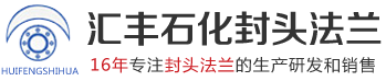 �颁埂甯�姹�涓扮�冲��灏�澶存��版��������