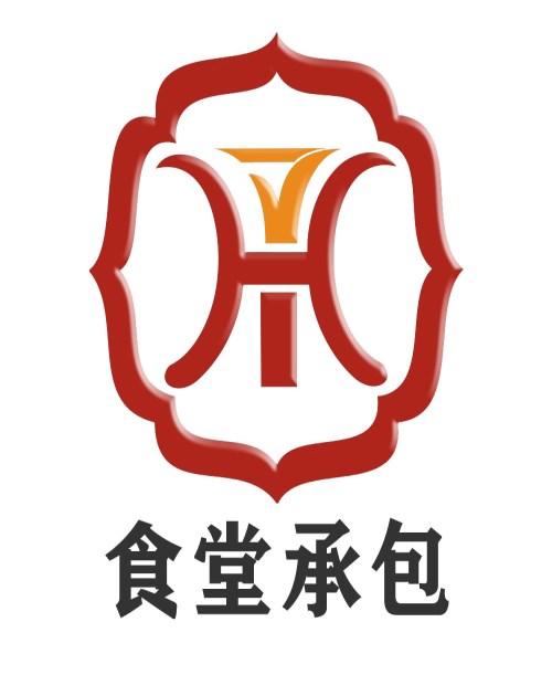 提供合肥食堂承包服务_168商务网