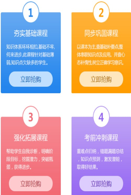 长春市学大教育怎么样_16898网