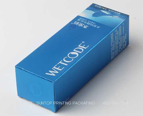 质量好包装盒推荐_16898网