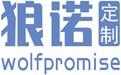 广州市蓝诺服装有限公司