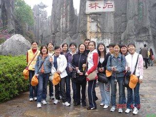 旅游攻略_豫贸网