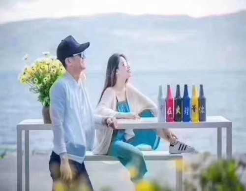 热海旅游报价_临沂网上批发城