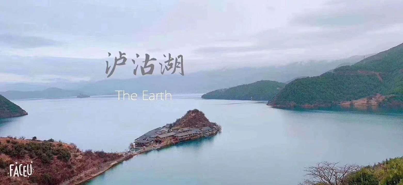 泸沽湖旅游线路_16898网