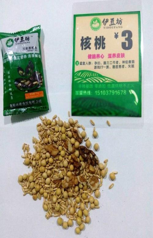 驻马店豆浆原料包_五谷杂粮豆制品哪个牌子好-洛阳谷健商贸有限公司
