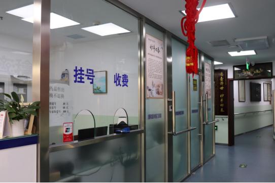 北京中医骨科医院_商贸网