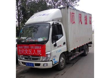 安阳市搬家公司联系方式_搬家公司相关-文峰区顺风家政服务部