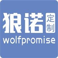 厂服定制厂家_劳保服制服、工作服-广州市蓝诺服装有限公司