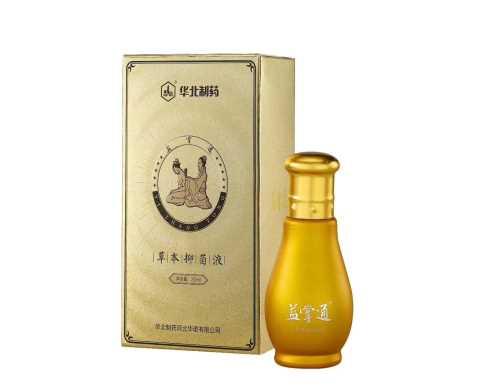 华北制药益掌通官网_168商务网