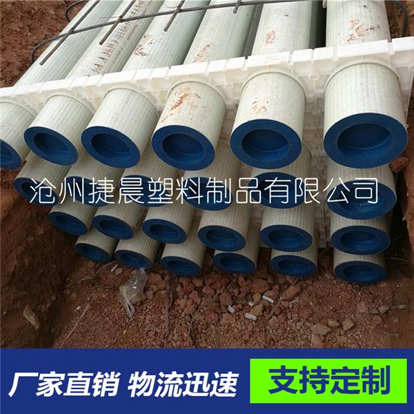 DN300碳钢法兰密封盖_100工农业用塑料制品