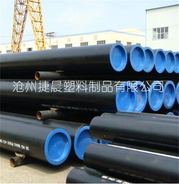 200×8玻璃钢管防尘塞_四角工农业用塑料制品
