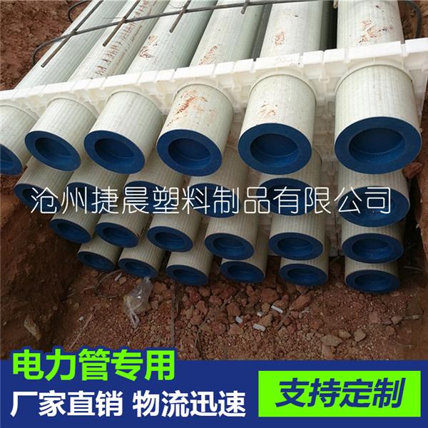 530不锈钢管防护器_镀锌管工农业用塑料制品生产厂家
