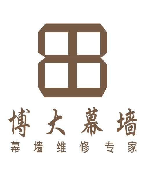 天津市博大幕墙装饰工程有限公司