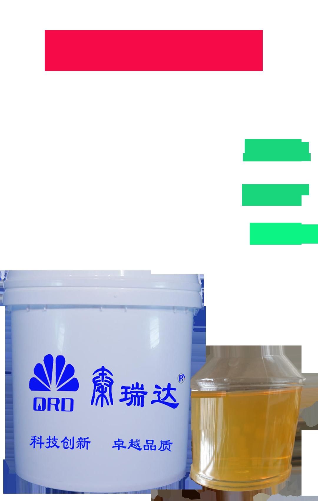 咸阳乳化油生产厂家_快卓网