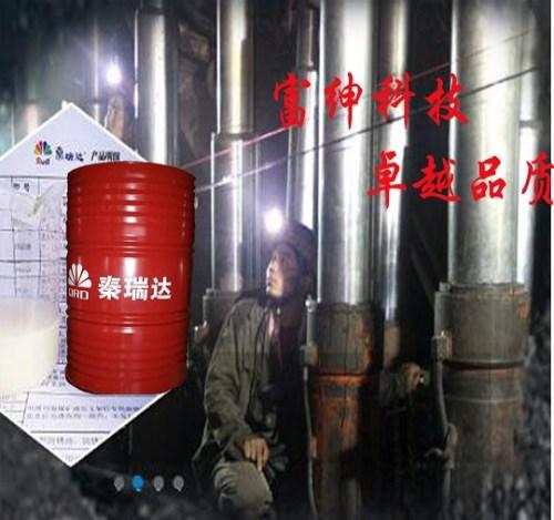 液压支架乳化油经销_快卓网