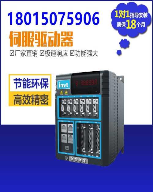 苏州西门子PCU维修公司_快卓网