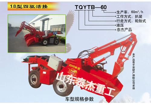 轮式扒矿机厂家直销_巷道挖掘机械生产公司